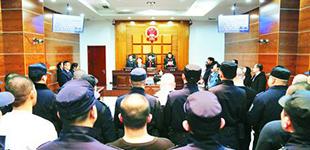 天津市北辰区法院公开宣判两起涉黑恶案件