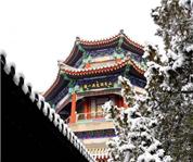 雪后颐和园美如画