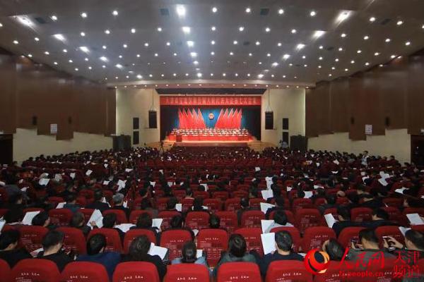 天津市宝坻区五届人大七次会议开