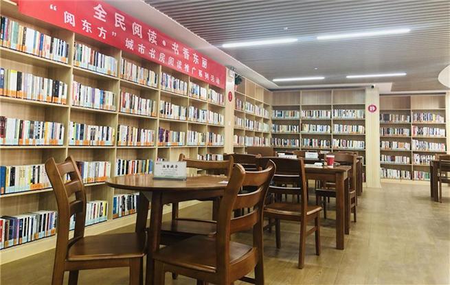 """天津:24小时""""城市书房""""让阅读""""不打烊"""""""